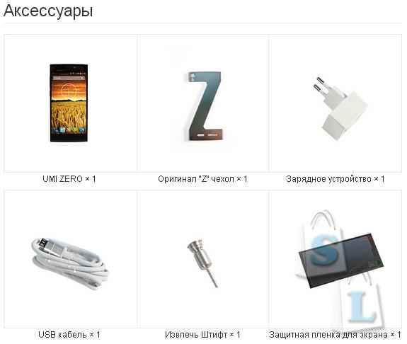 CooliCool: Новые купоны для UMI ZERO этого телефона! Давайте!