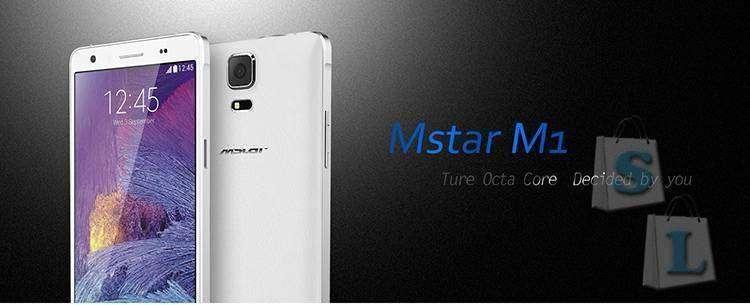 CooliCool: Хороший купон для MSTAR M1 этого телефона