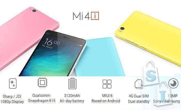 CooliCool: Хороший телефон от coolicool - XIAOMI MI 4I