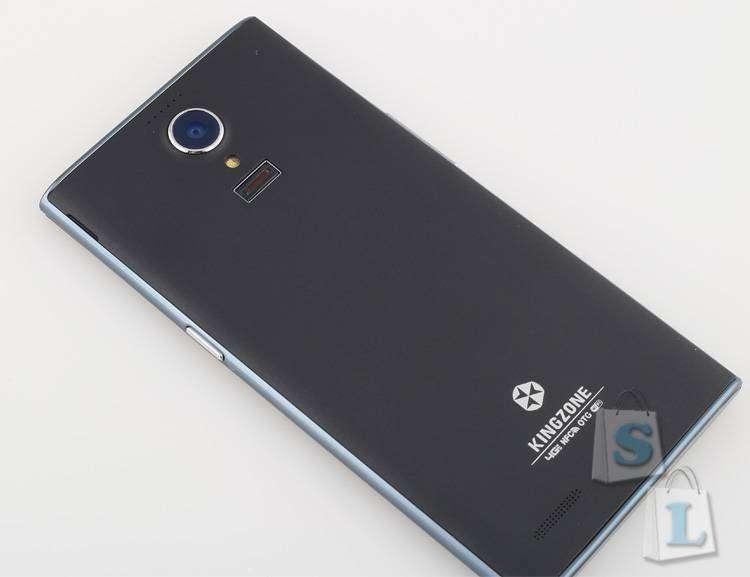 CooliCool: Купон для KINGZONE N3 этого телефона