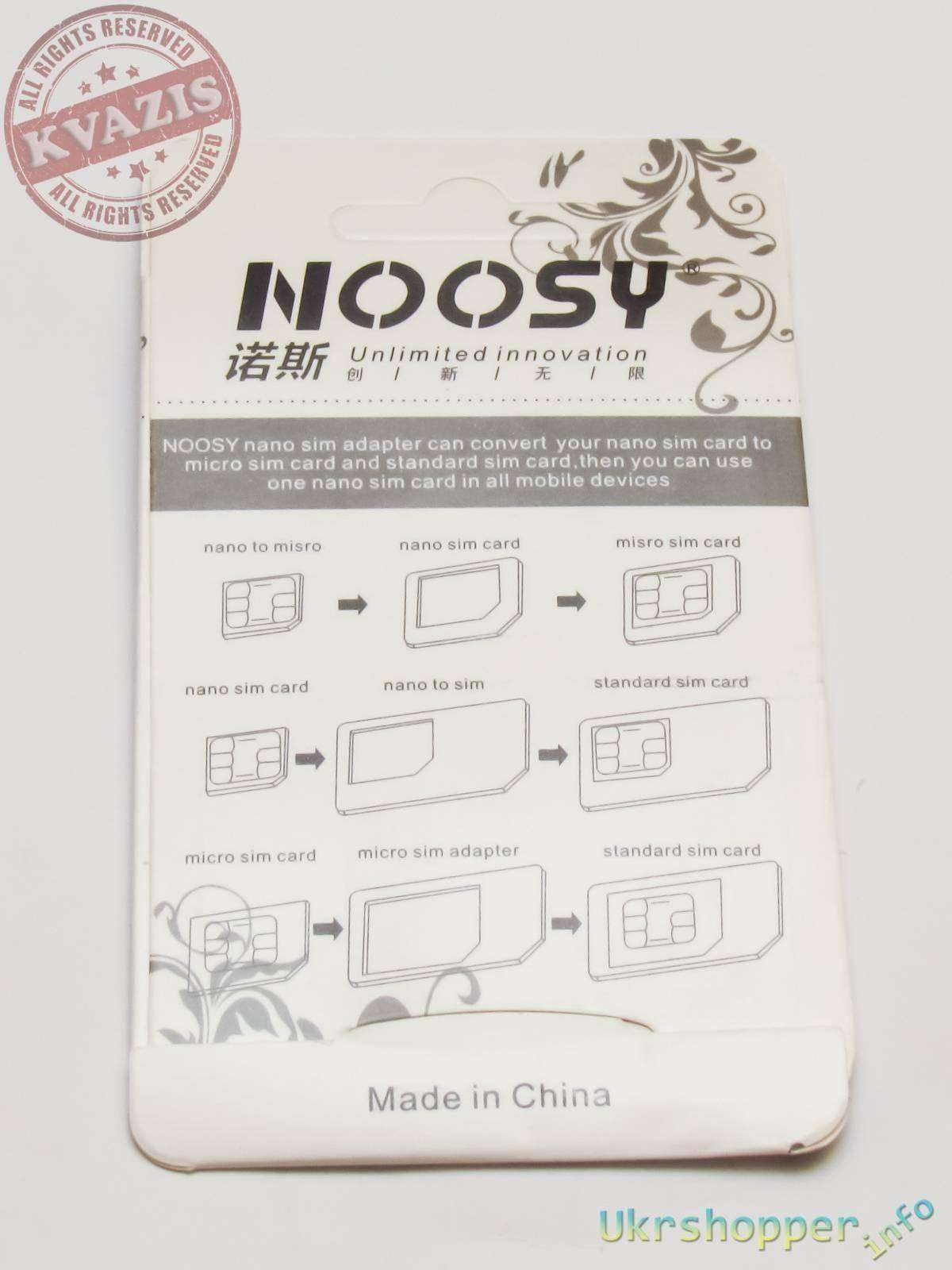 Ebay: Держатель для ключей, бейджей, брелоков, на тросике + адаптеры на sim карты