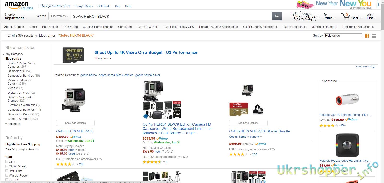 Другие - США: Как начать покупать в США и перестать беспокоиться, часть 1 - регистрация и покупка GoPro Hero 4