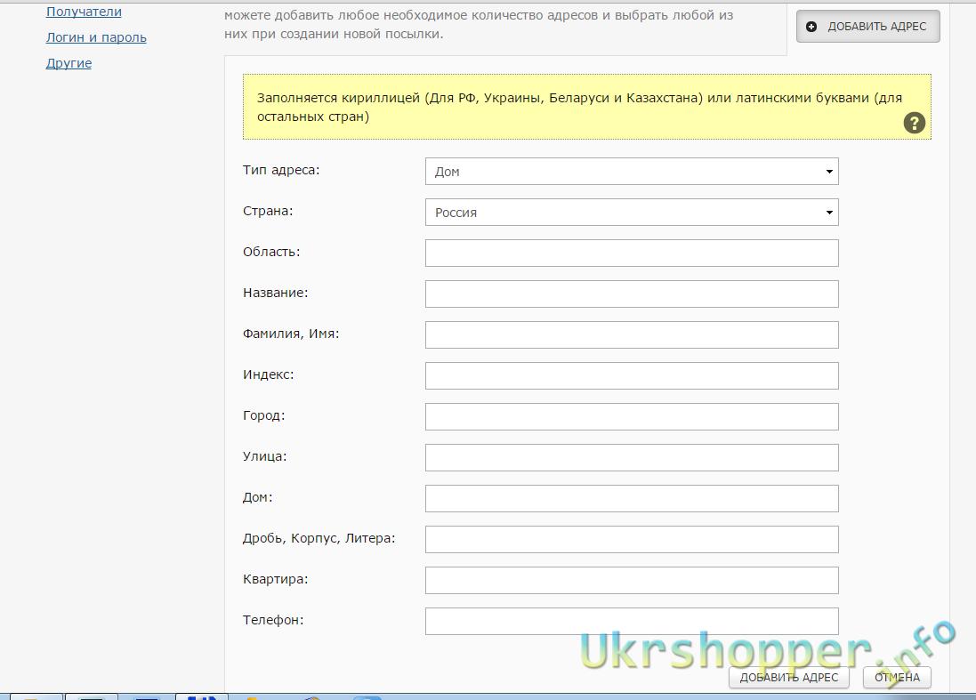 Другие - США: Как начать покупать в США и перестать беспокоится, часть 1 - регистрация и покупка GoPro Hero 4