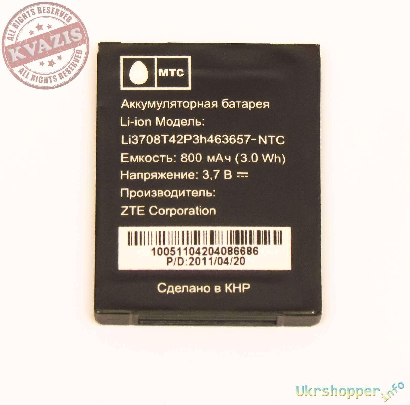 Banggood: Обзор iMAX B6 AC - всеядное профессиональное зарядное устройство