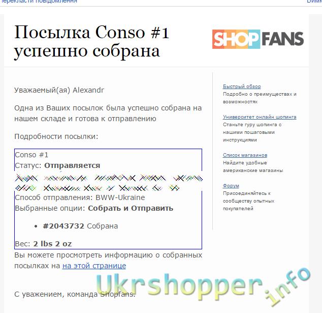 Другие - США: Купить в США, часть 2 - тонкости оформления заказов, таможня на примере GoPro Hero 4