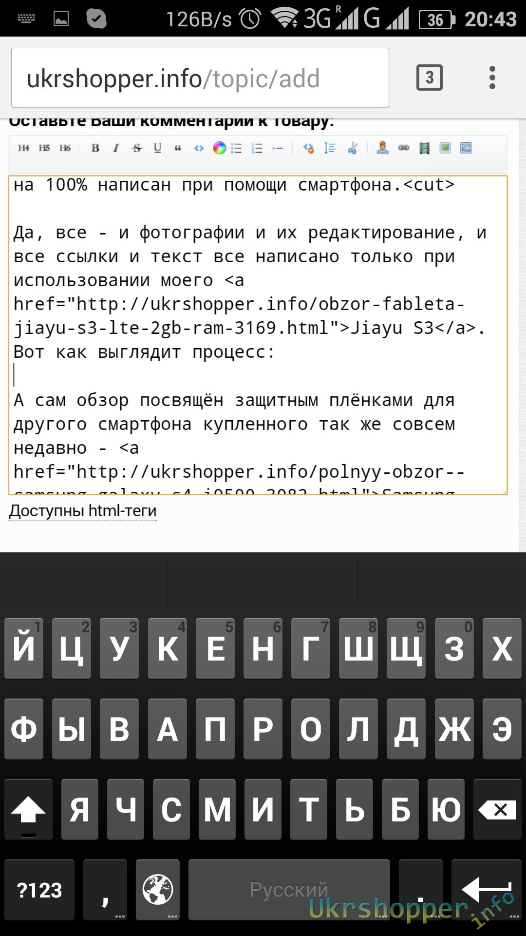 Ebay: Защитная плёнка для Samsung Galaxy S4