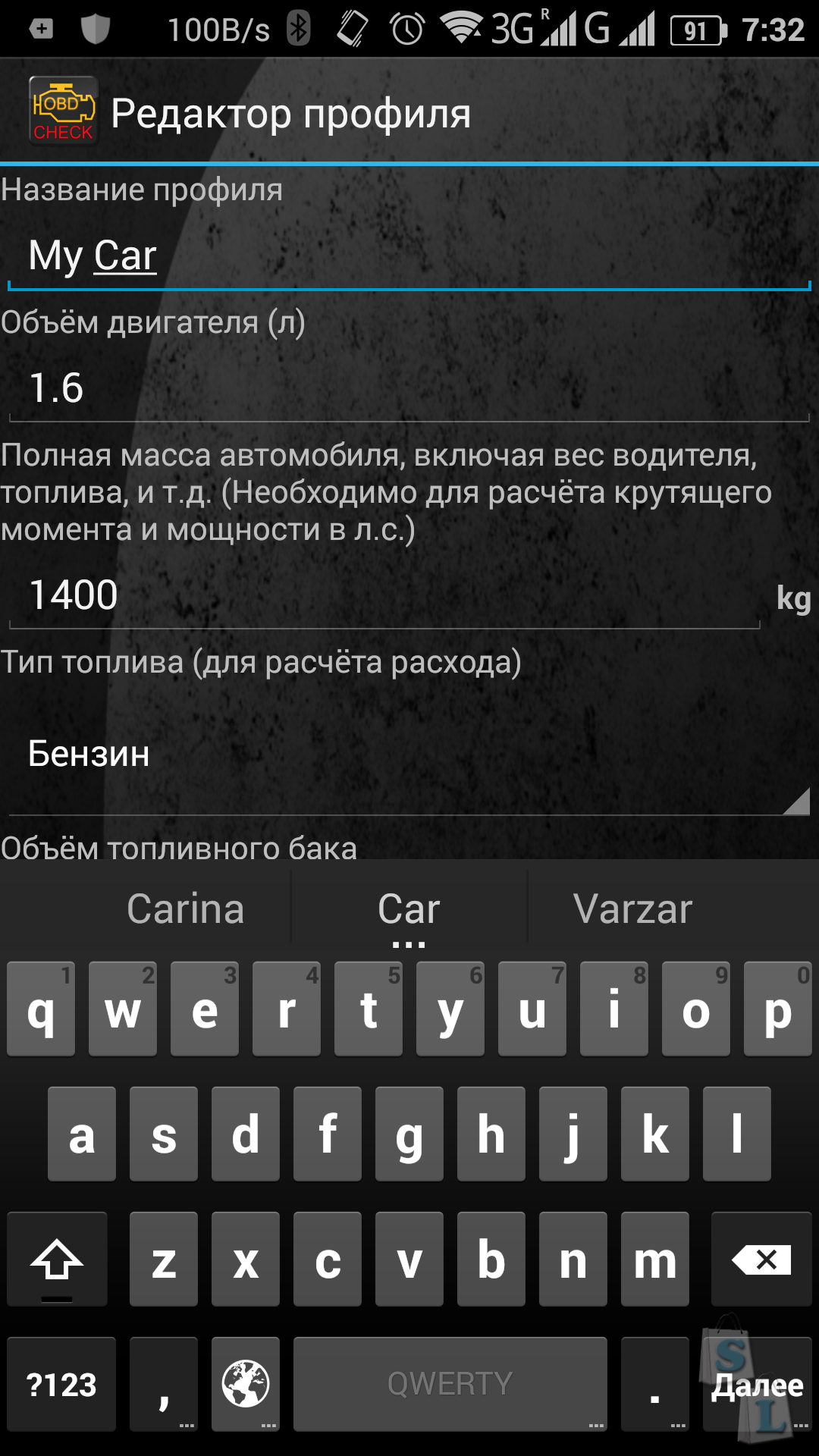 Banggood: Крохотный диагностический Bluetooth автосканер ELM327 OBD2 Viecar 2.0. Torque под Android