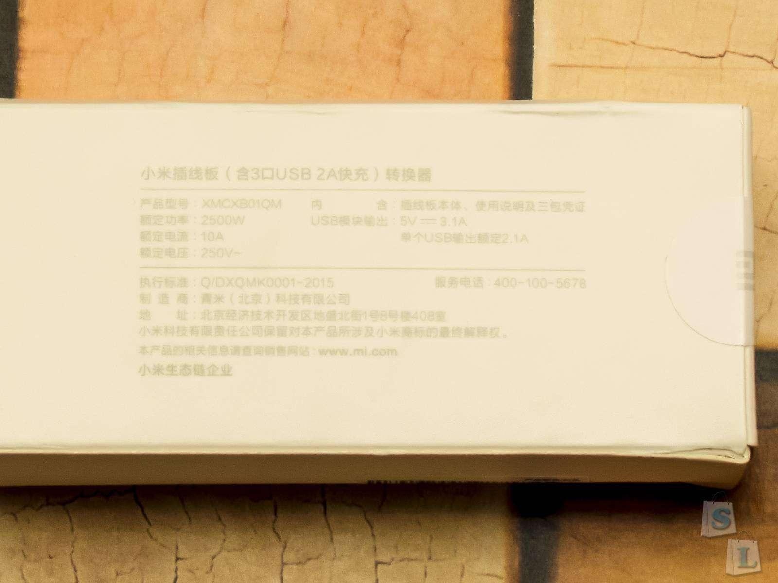 GearBest: Удлинитель с USB разъемами и универсальными розетками XiaoMi 3 USB