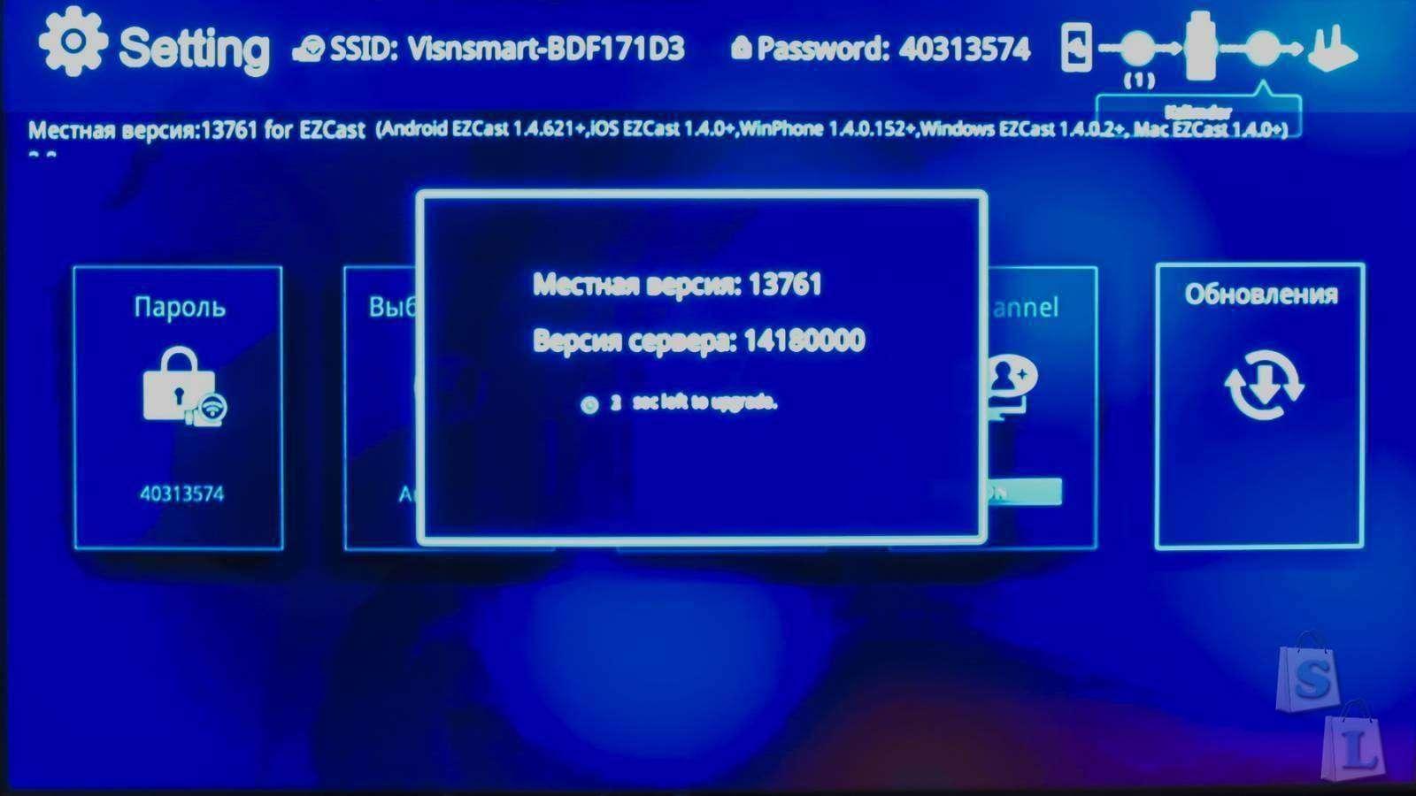 GearBest: Vensmile EZCAST V52A - обзор беспроводного HDMI адаптера