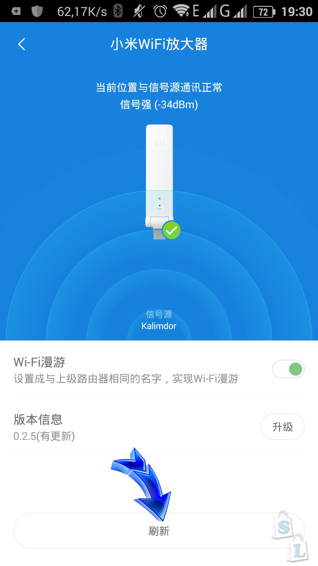 GearBest: XiaoMi Mi WiFi Amplifier обзор и настройка через Xiaomi Smart Home