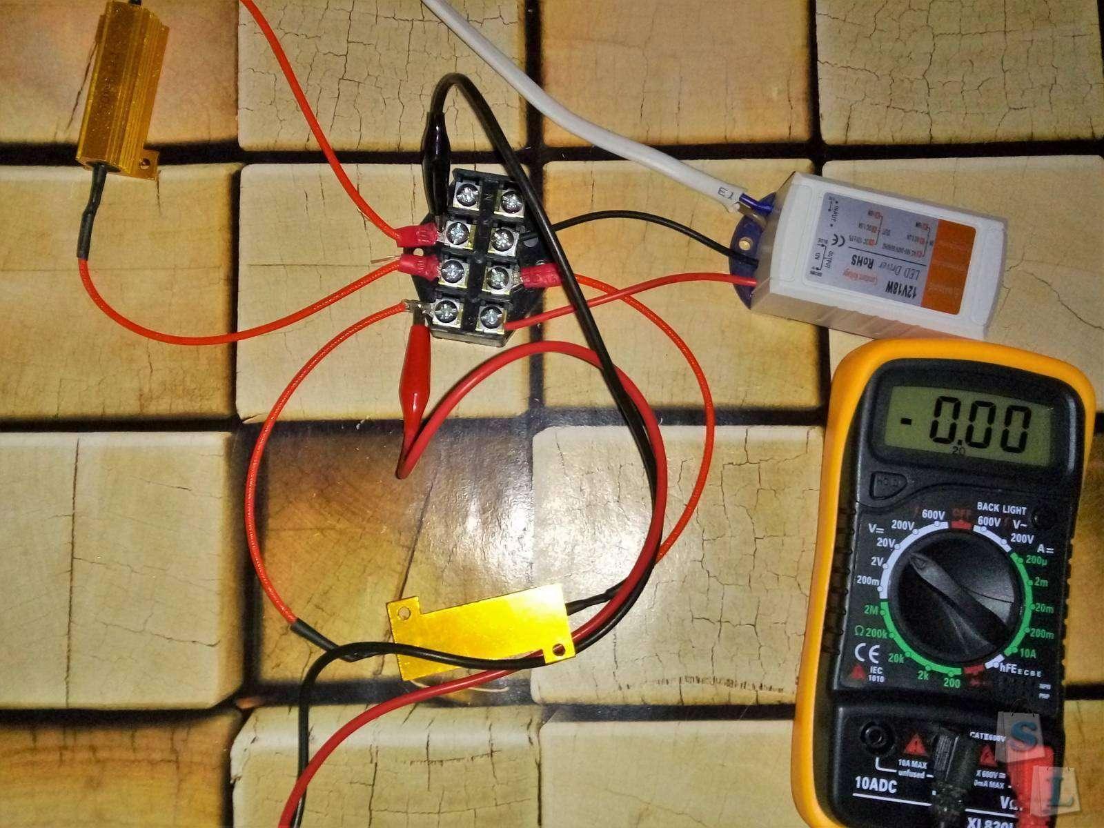GearBest: Комплект резисторов для тестов - 6 Ом, 50 Ватт, с встроенными радиаторами