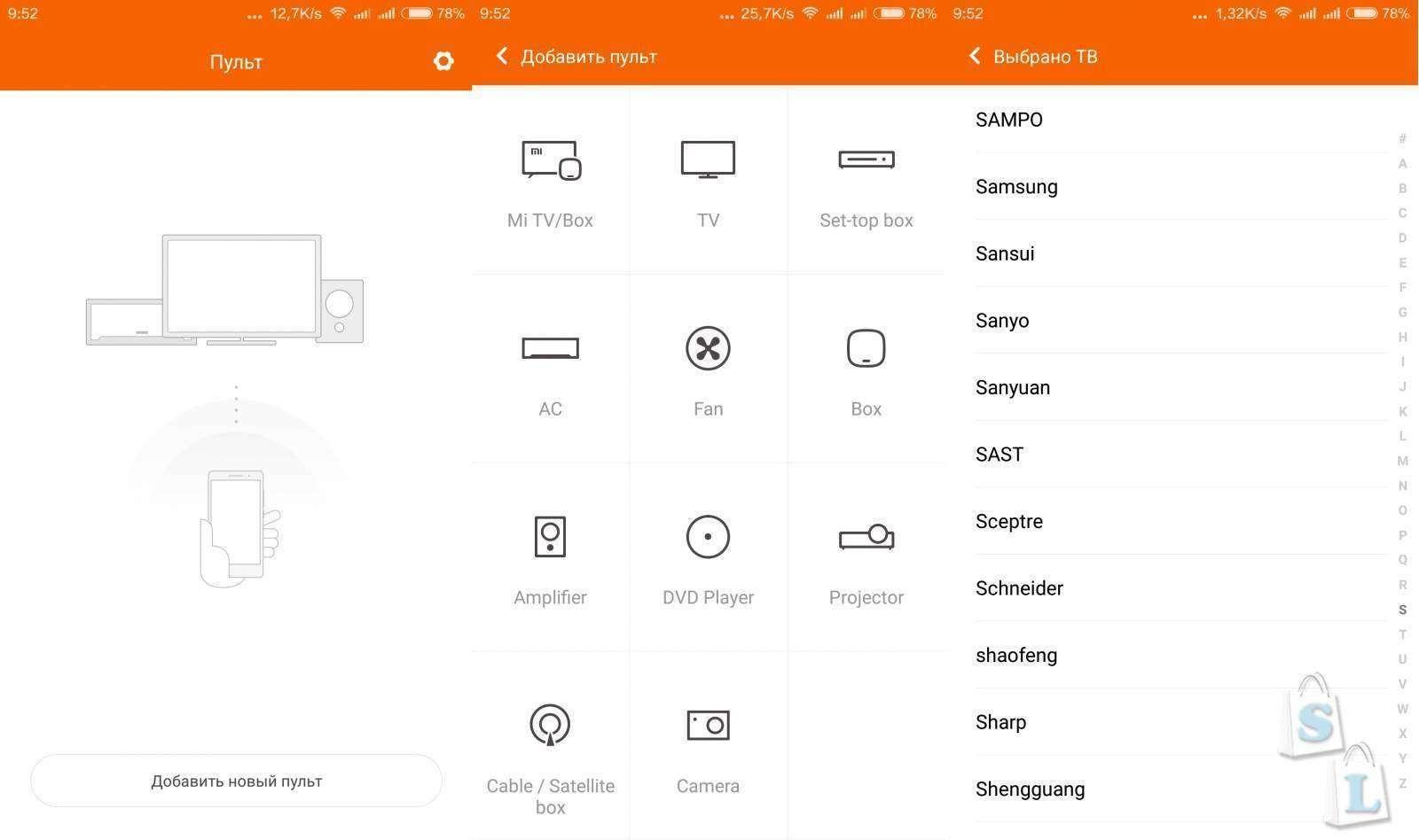 GearBest: Большой обзор смартфона XIAOMI REDMI Note 3 32GB