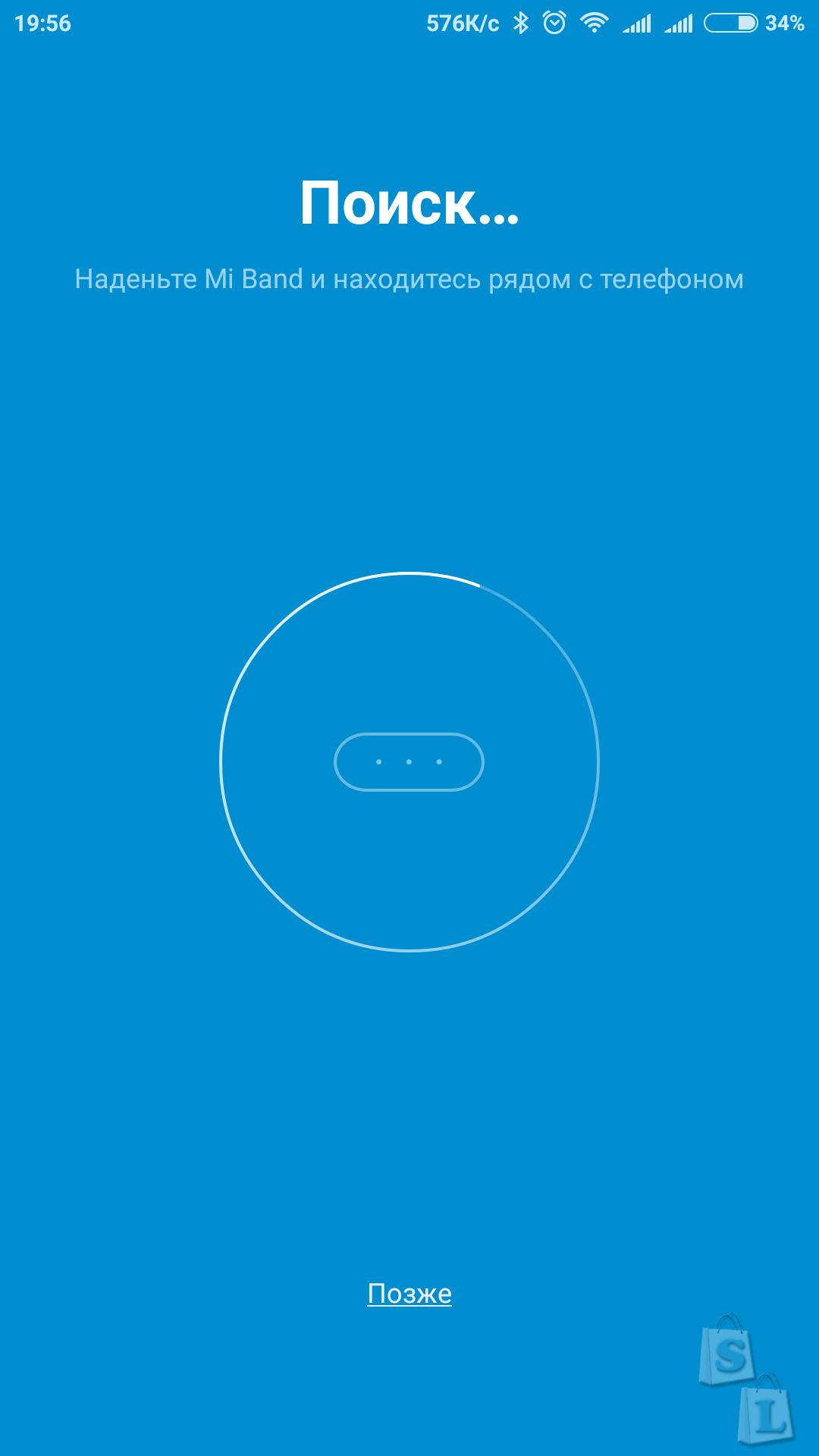 EverBuying: Обзор смартбраслета Xiaomi Mi Band 1S Smart Heart Rate