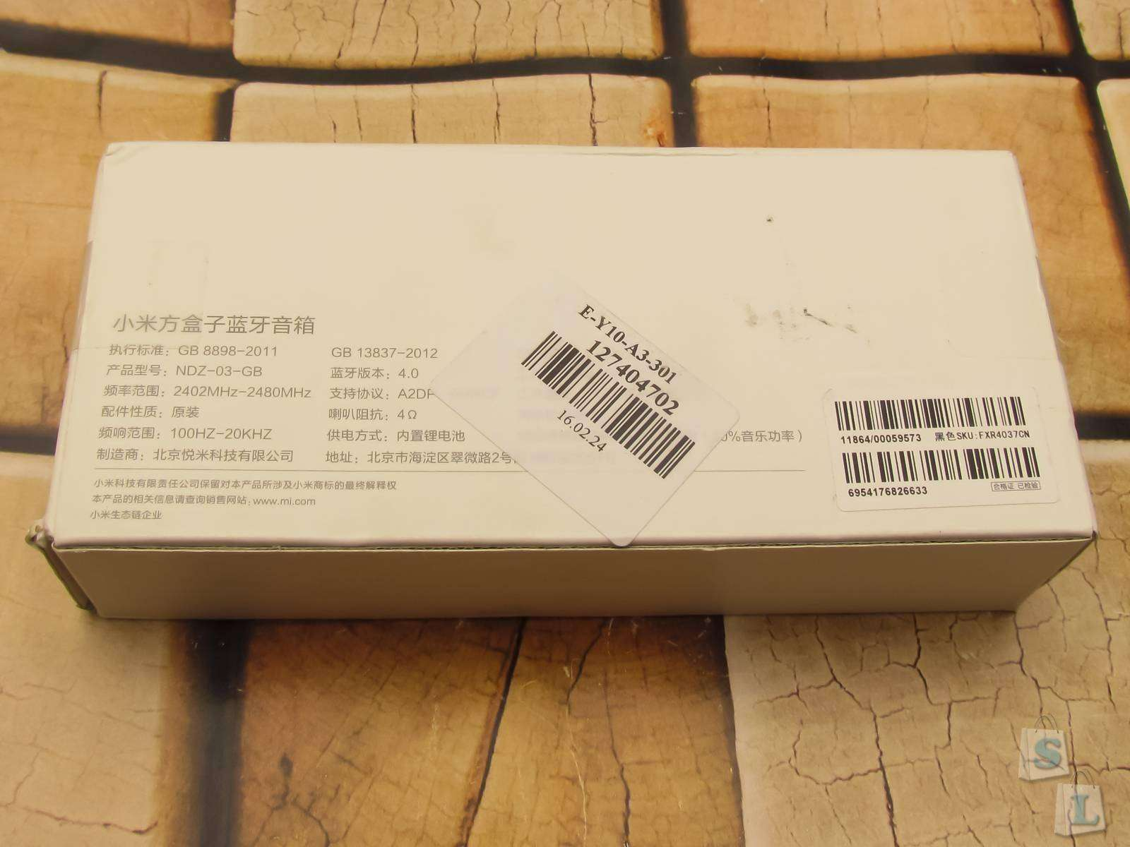 GearBest: Готовимся к лету - внешний Bluetooth 4.0 динамик Xiaomi