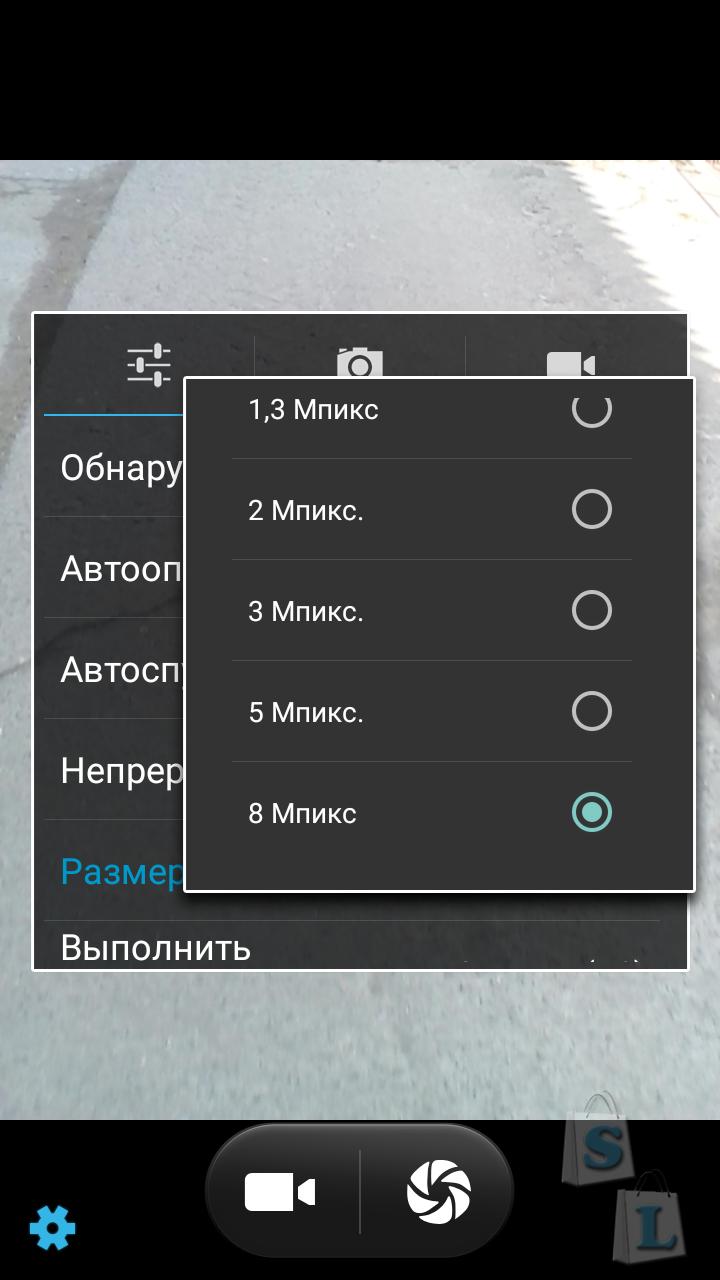 GearBest: Обзор смартфона HOMTOM HT7
