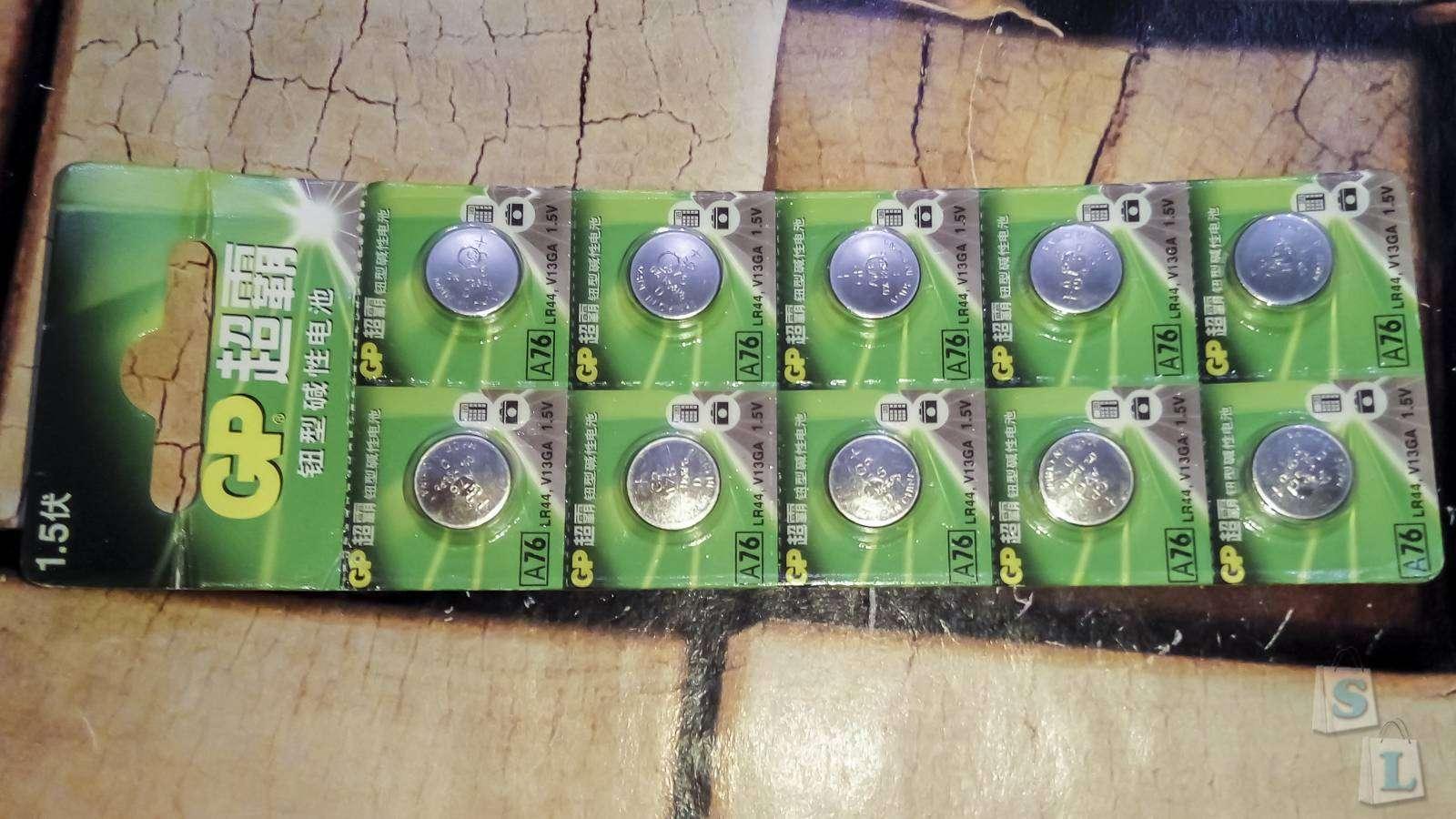 GearBest: Очень нужные и полезные батарейки - таблетки GP A76 LR44