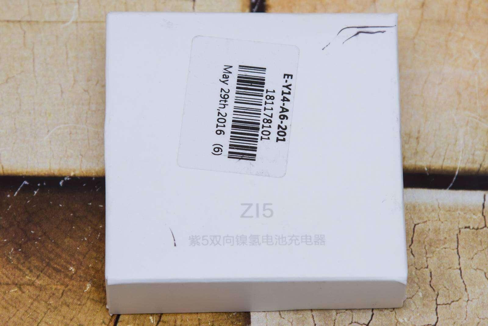 GearBest: Недорогие домашние зарядки, часть 7 - Xiaomi ZI5 AA AAA