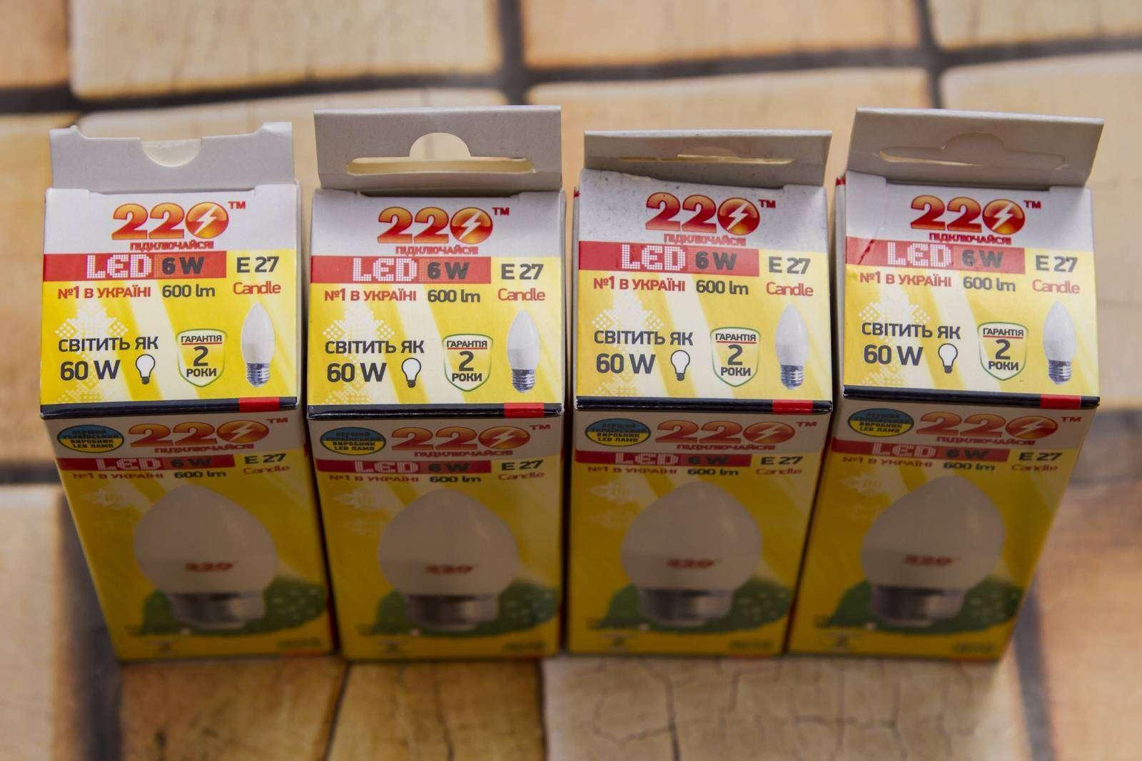 Leroy Merlin: LED лампочки от 220tm по цене как в Китае