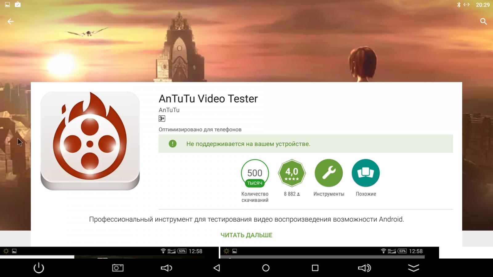GearBest: Обзор TV Box Mini M8S II - на Amlogic S905X и  Android 6.0