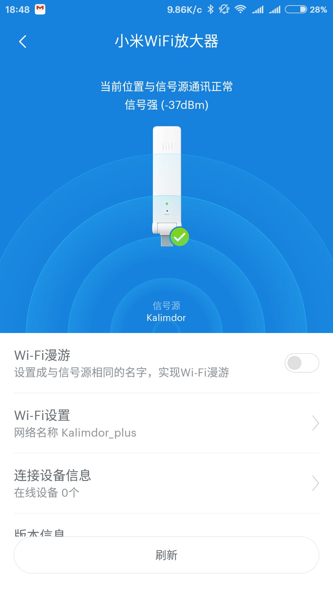GearBest: Еще раз о расширителе зоны wi fi от Xiaomi, настройка и подбор блока питания