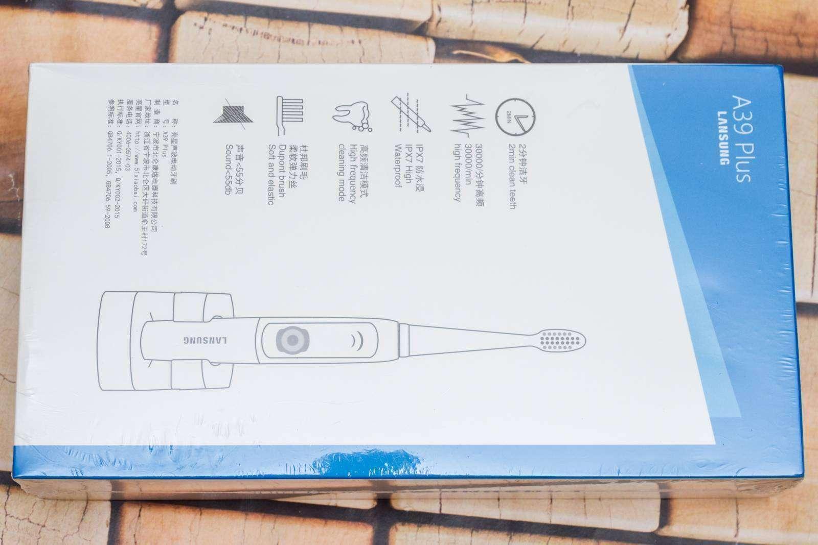 Aliexpress: Бюджетная но классная ультразвуковая зубная щетка Lansung A39Plus