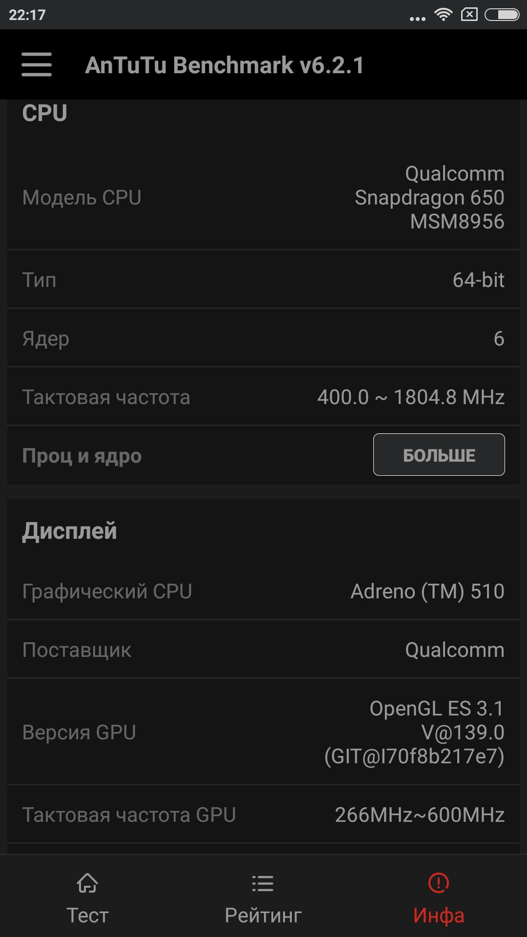 Banggood: Xiaomi Redmi Note 3 Pro - обзор, прошивка