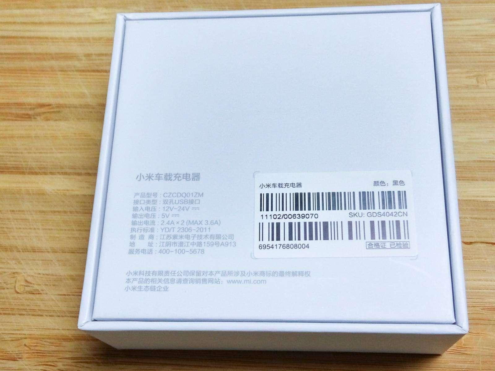 GearBest: USB зарядка Xiaomi в прикуриватель