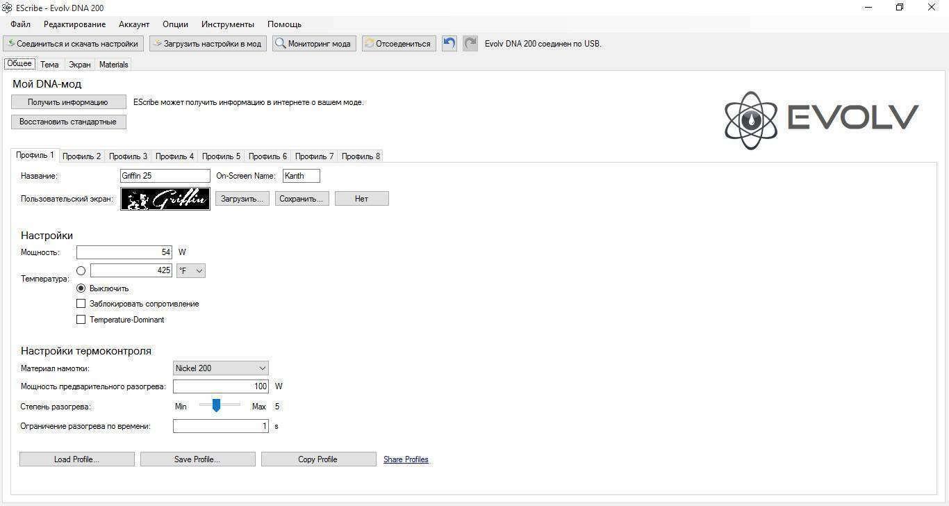 GearBest: AWT 3000mAh, 40A, красные - дополнительные тесты в боксмоде с платой DNA200, нагрузочный тест