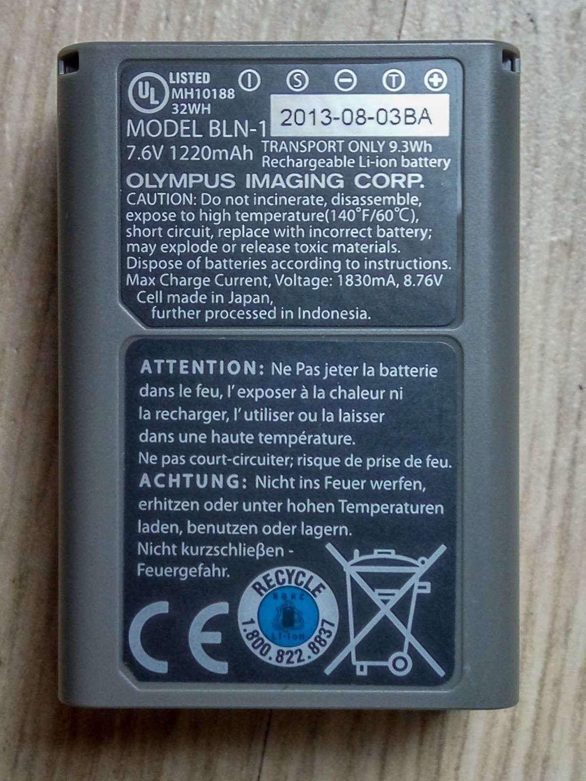 Другие - Украина: Обзор беззеркальной камеры Olympus OM-D E-M1 kit 12-40mm f 2.8 Black