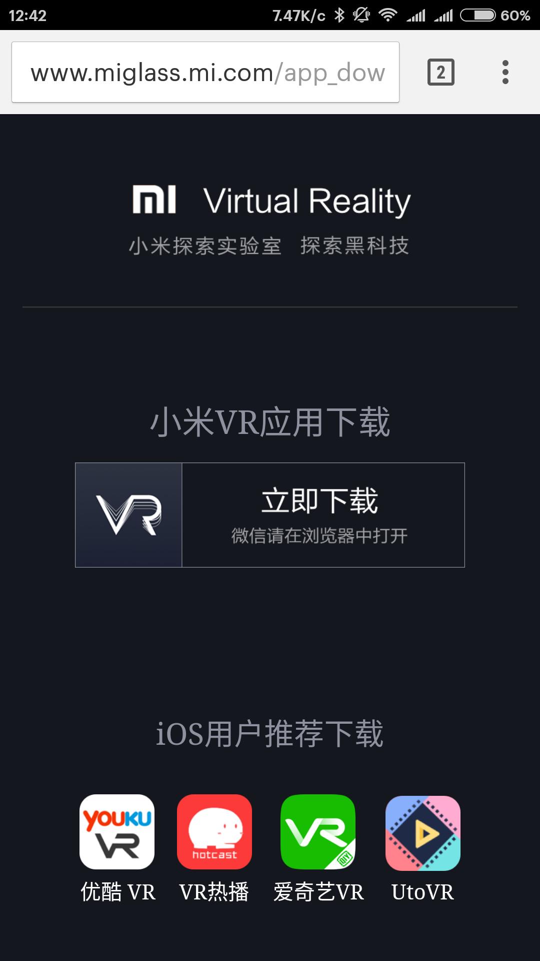 Banggood: Бюджетная виртуальная реальность - Xiaomi 3D VR Virtual Reality Headset Glasses