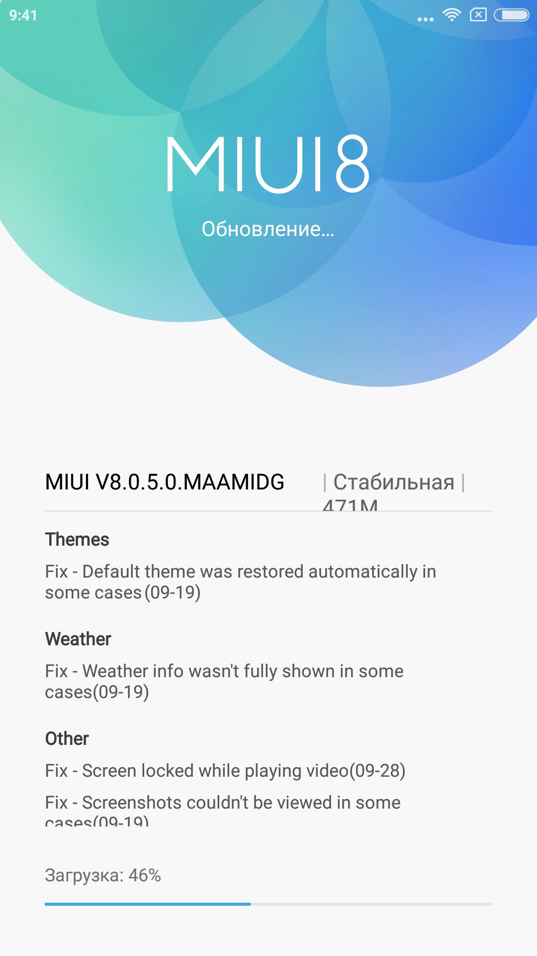 Другие - Украина: Экспресс обзор Xiaomi Mi5 Pro
