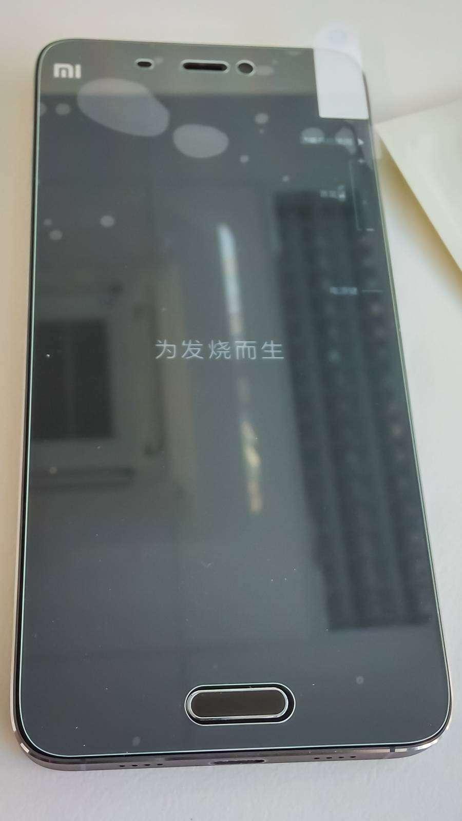 Aliexpress: Защитное стекло NILLKIN для Xiaomi Mi5