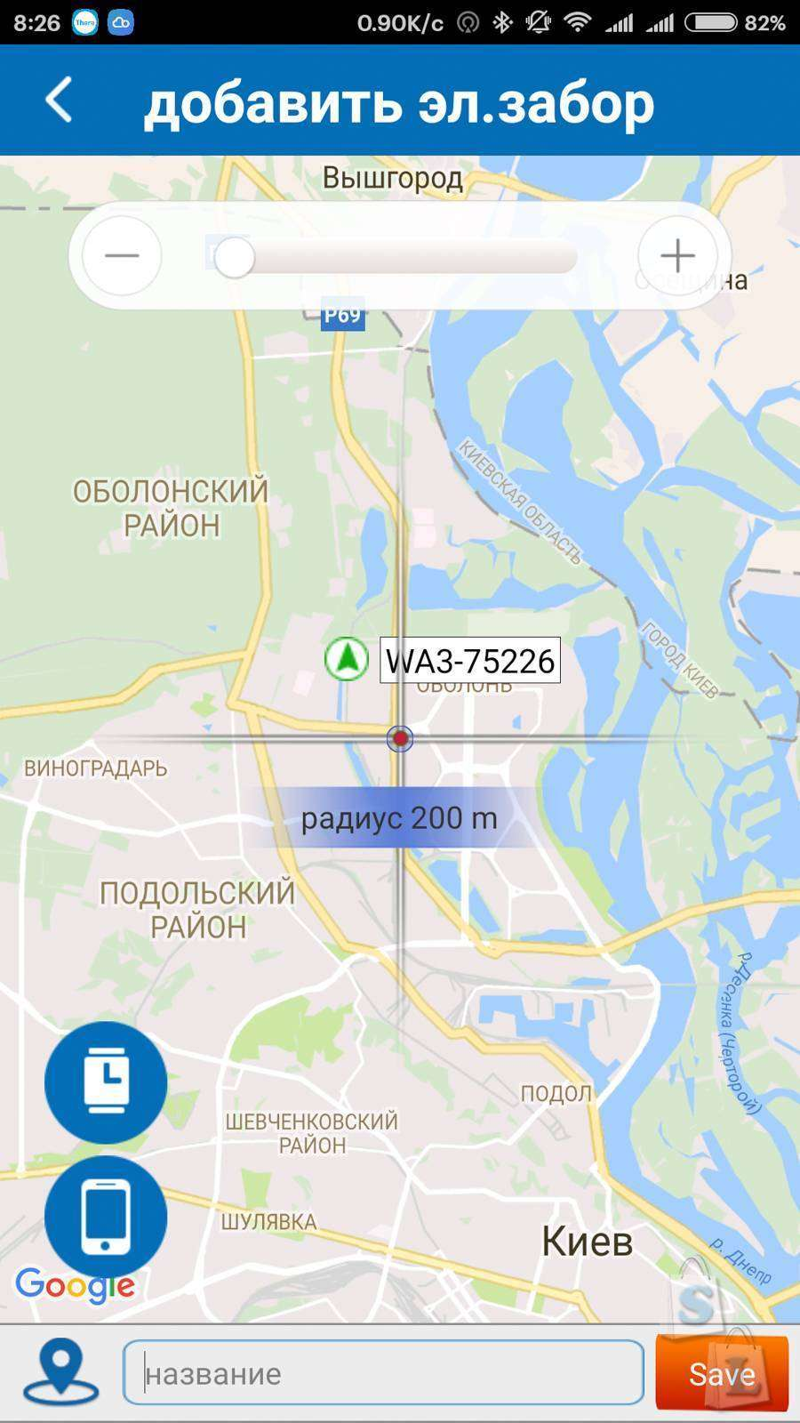 GearBest: Обзор детского GPS трекера - Deest D5