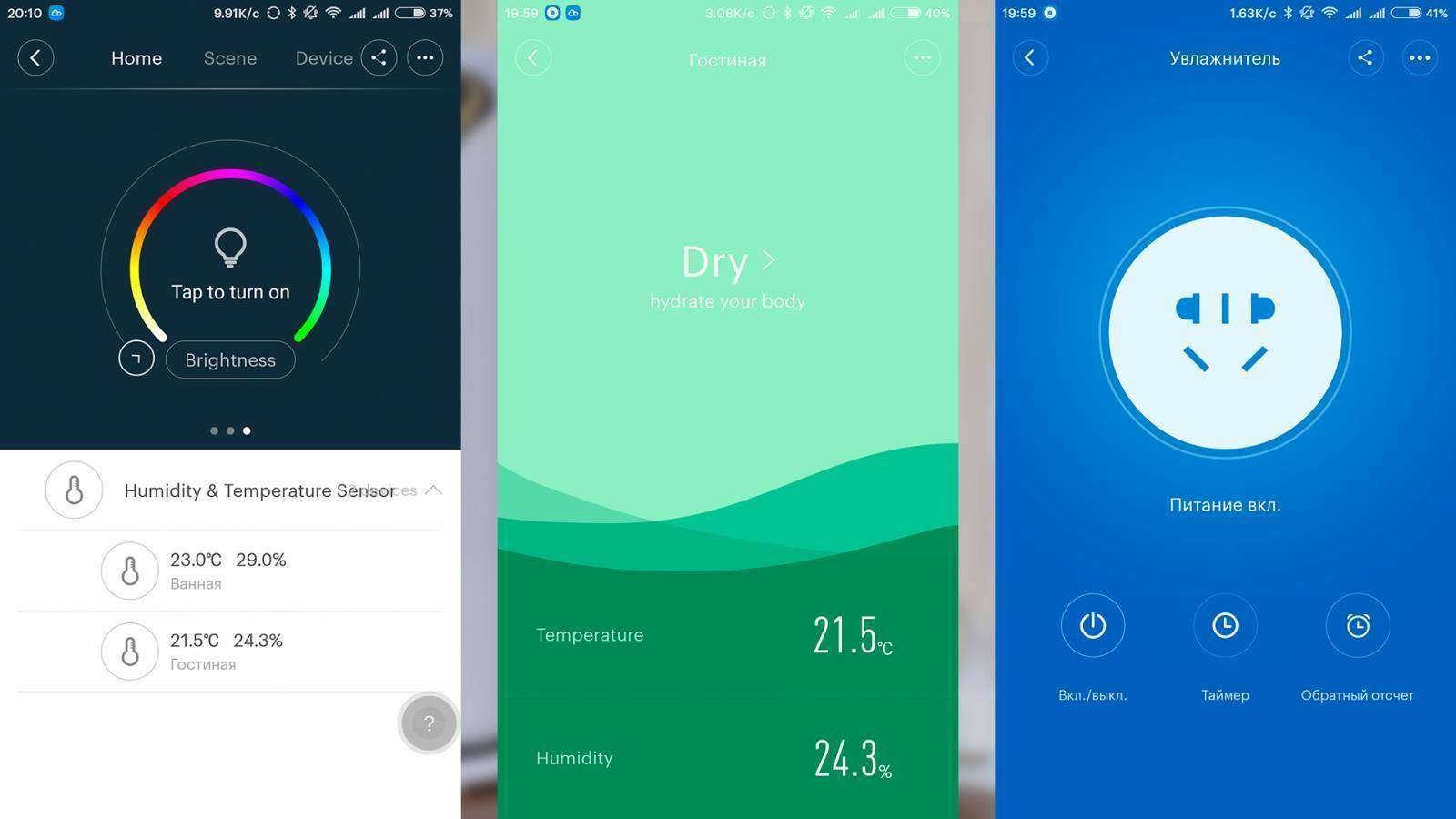 GearBest: Как настраивать xiaomi smart home - сценарии, часть 2