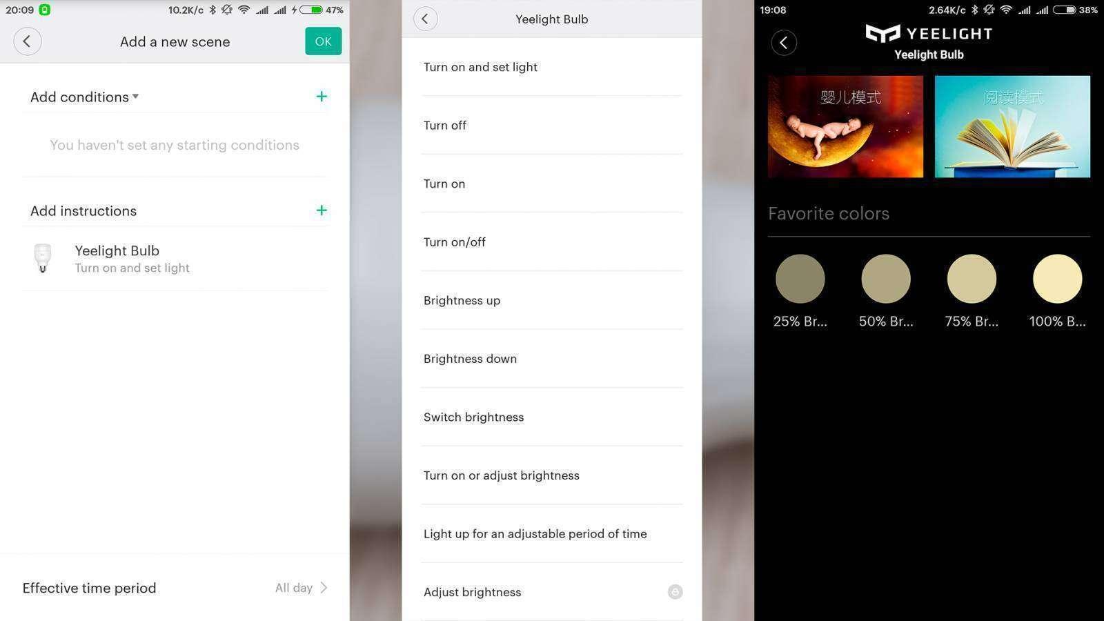 GearBest: Умная лампочка Xiaomi Yeelight E27, настройка, сценарии