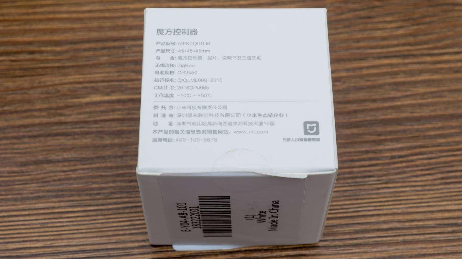 GearBest: Контролер управления умным домом Xiaomi Mi Magic Cube Controller - полный обзор, все возможности