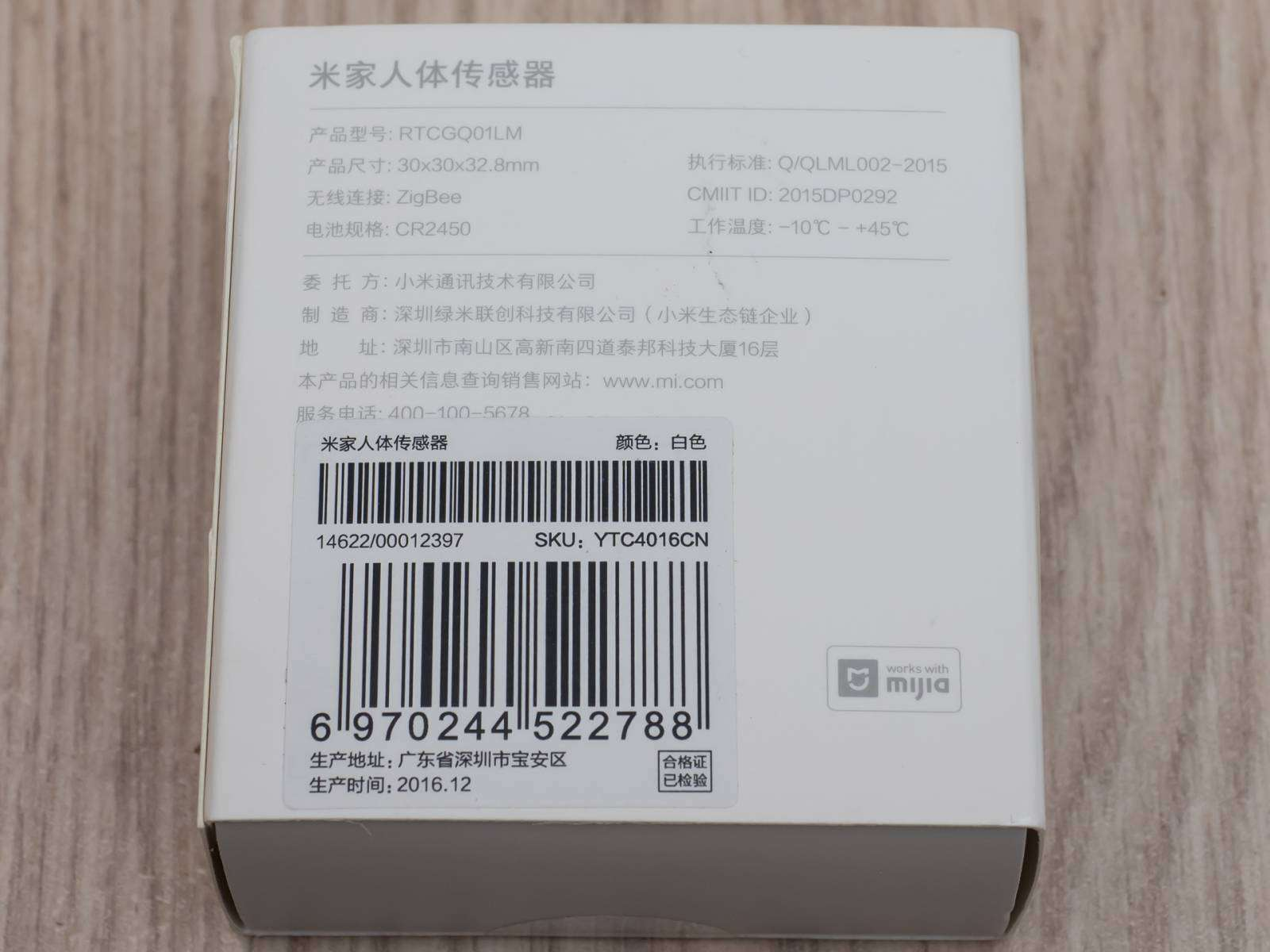 GearBest: Беспроводный датчик движения для умного дома Xiaomi - сценарии, настройки