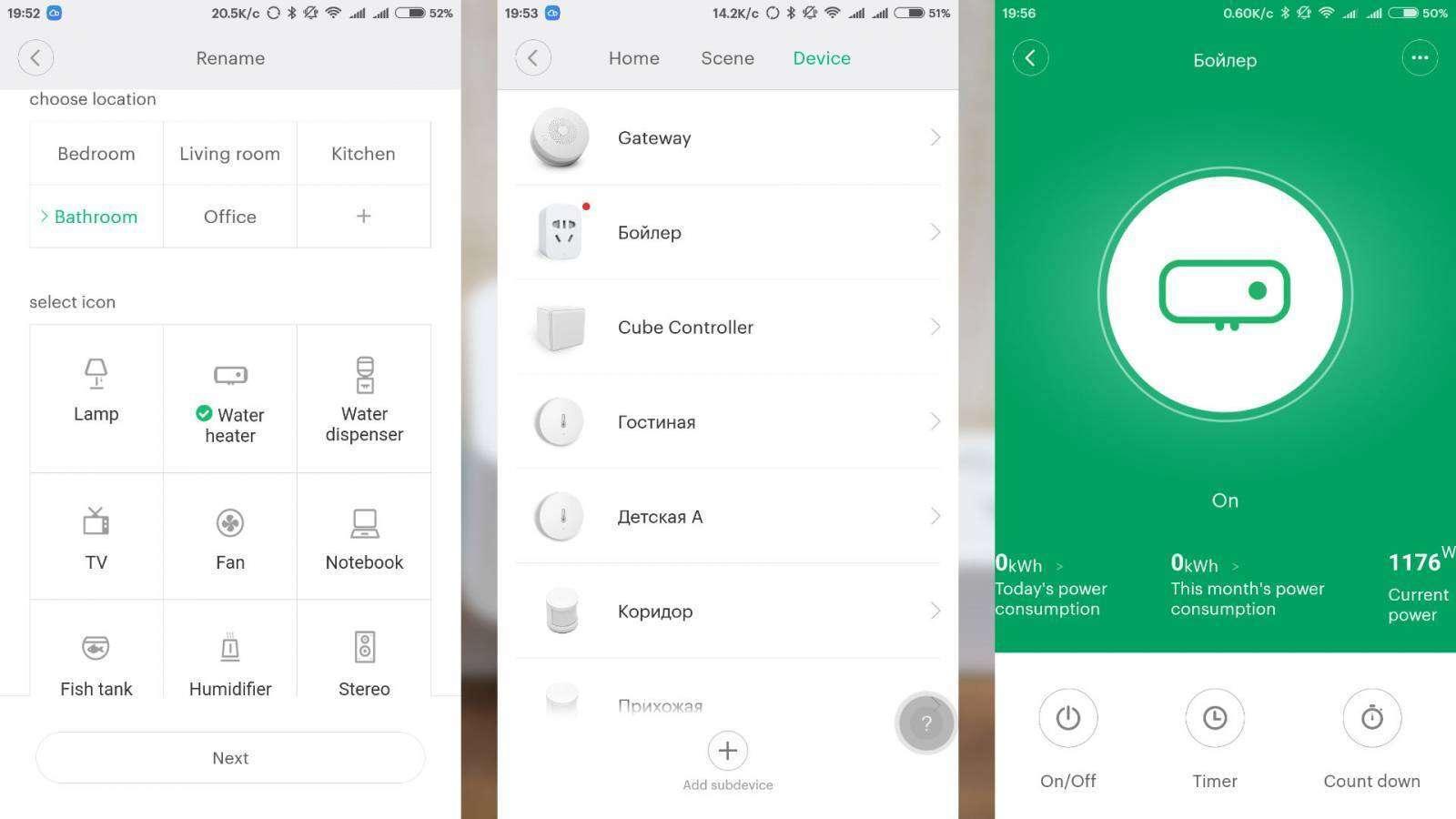 GearBest: Умная розетка Xiaomi Mi Smart, ZigBee версия - управляем бойлером