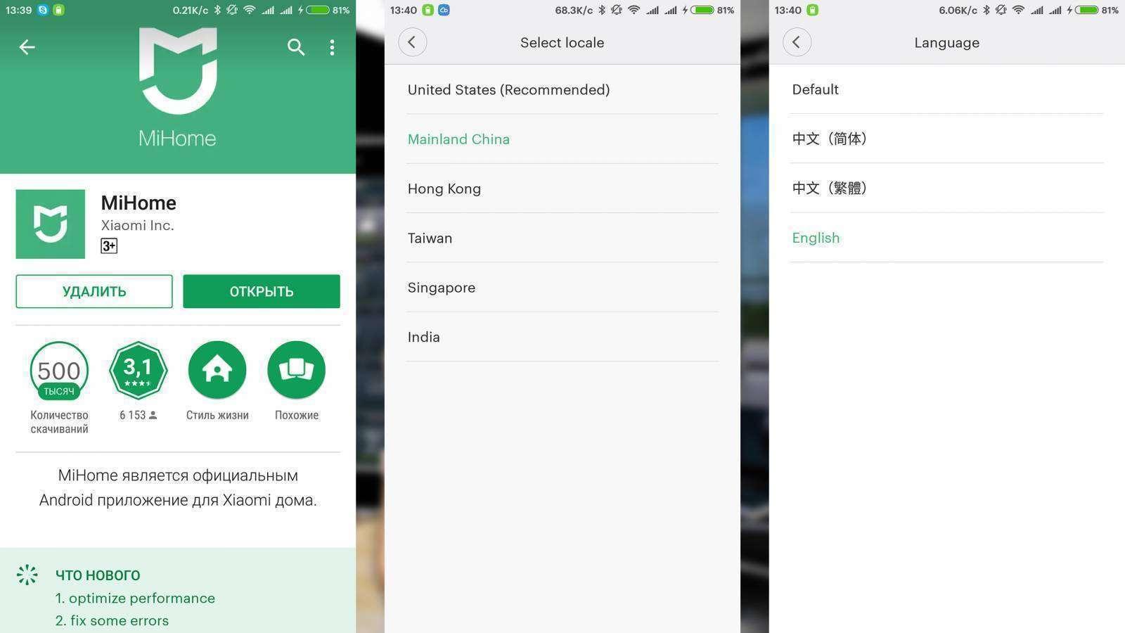 Shopper: Работа с Xiaomi Mi Home - личный опыт, настройка, нюансы