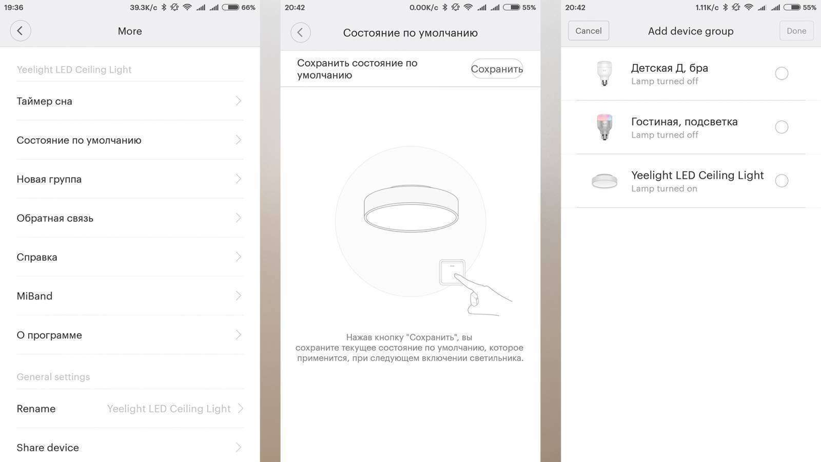 GearBest: Потолочный светильник Yeelight Smart LED, для умного дома Xiaomi
