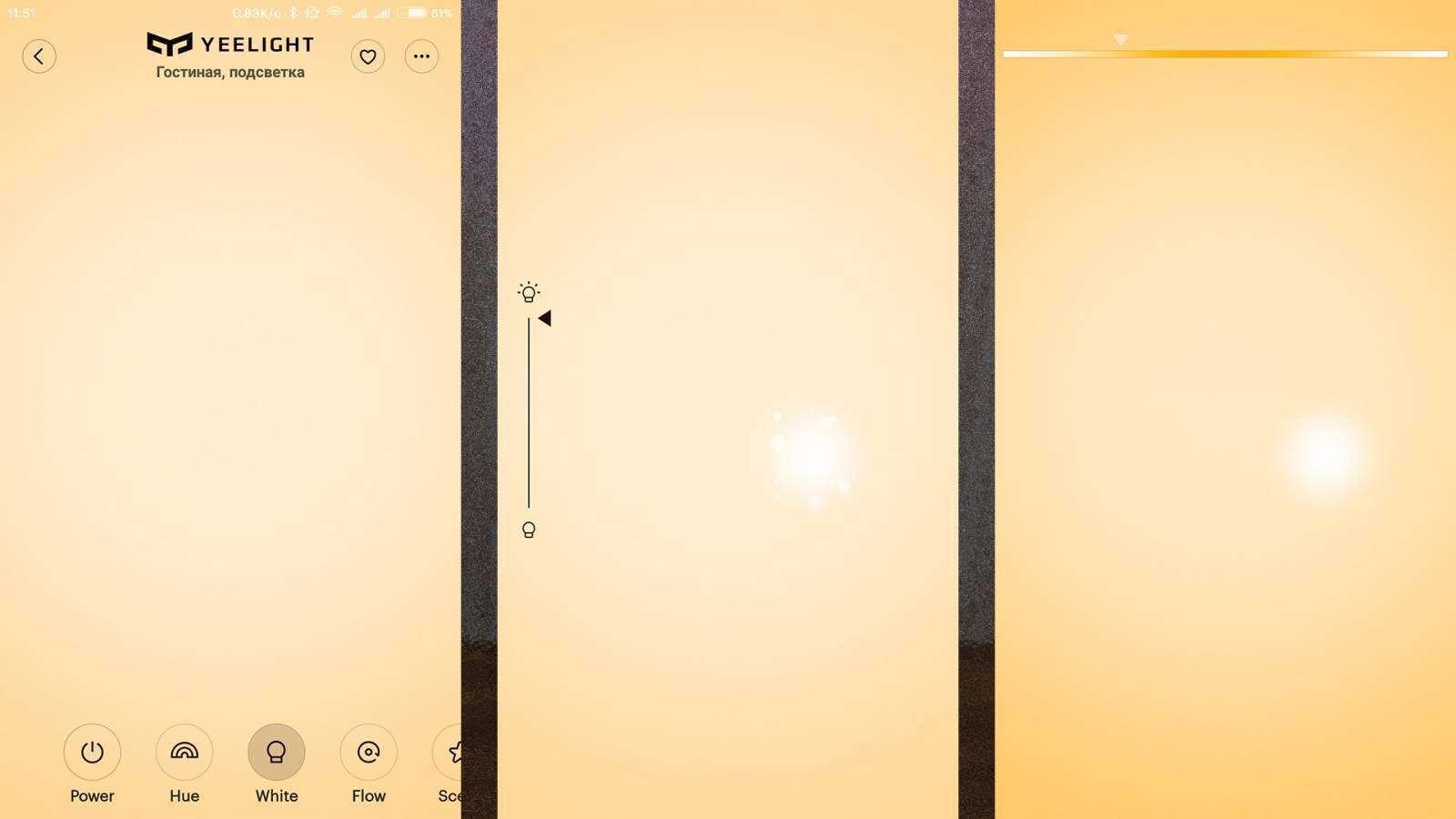 GearBest: Лампа Xiaomi Yeelight RGBW + деревянная подставка для E27, бюджетный вариант умного светильника