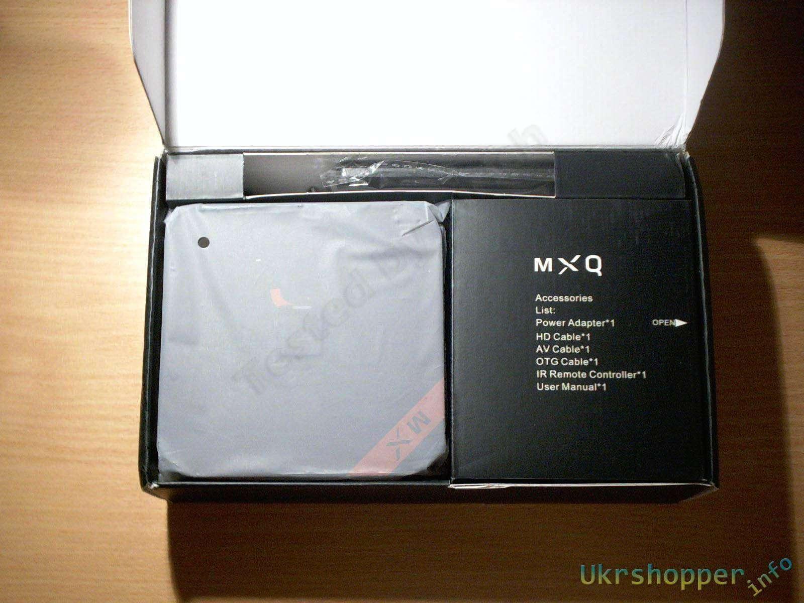 GearBest: TV box MXQ S85 Amlogic S805