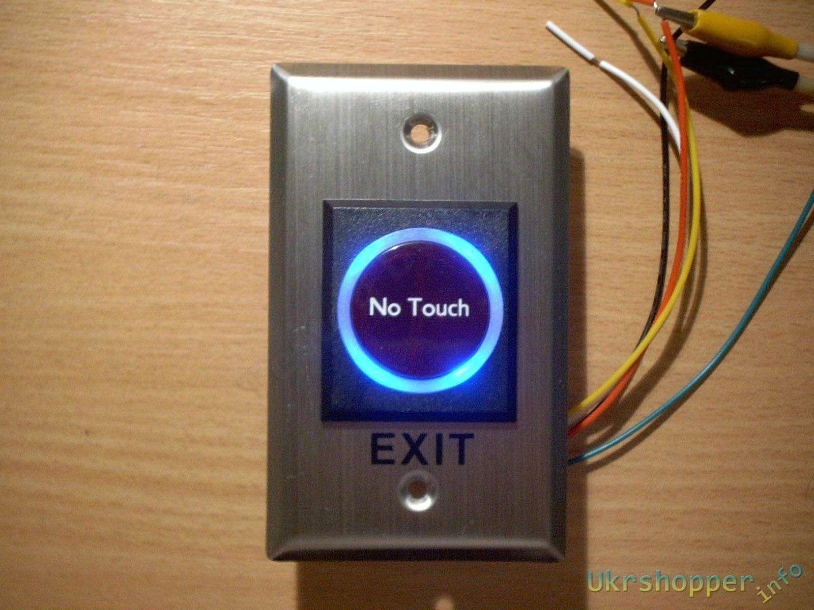 EachBuyer: Не совсем обычная 'кнопка'. ИК датчик приближения.