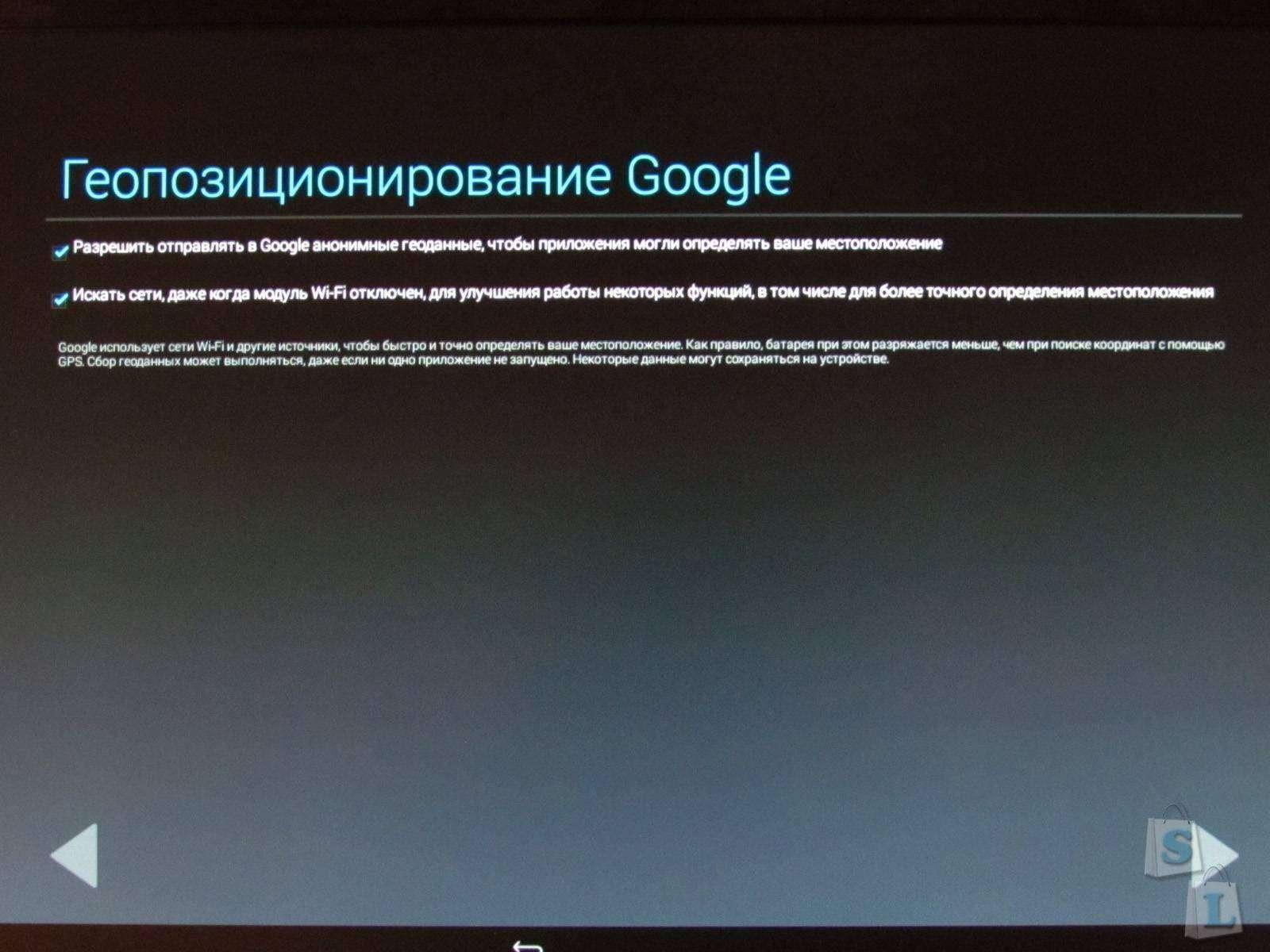 GearBest: PIPO X7S, Windows и Android, как они уживутся вместе.