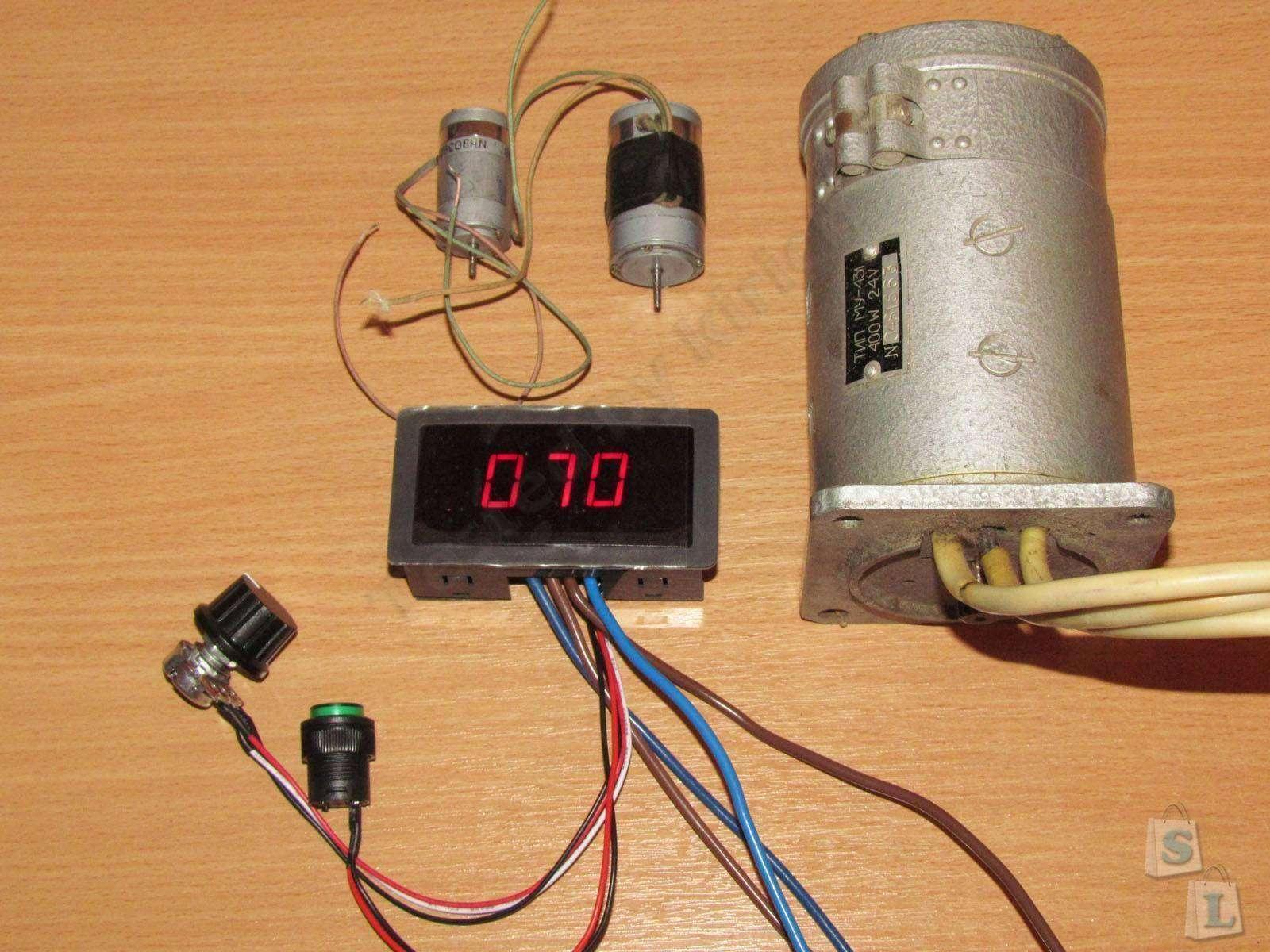 Tmart: Цифровой ШИМ регулятор оборотов коллекторного двигателя.