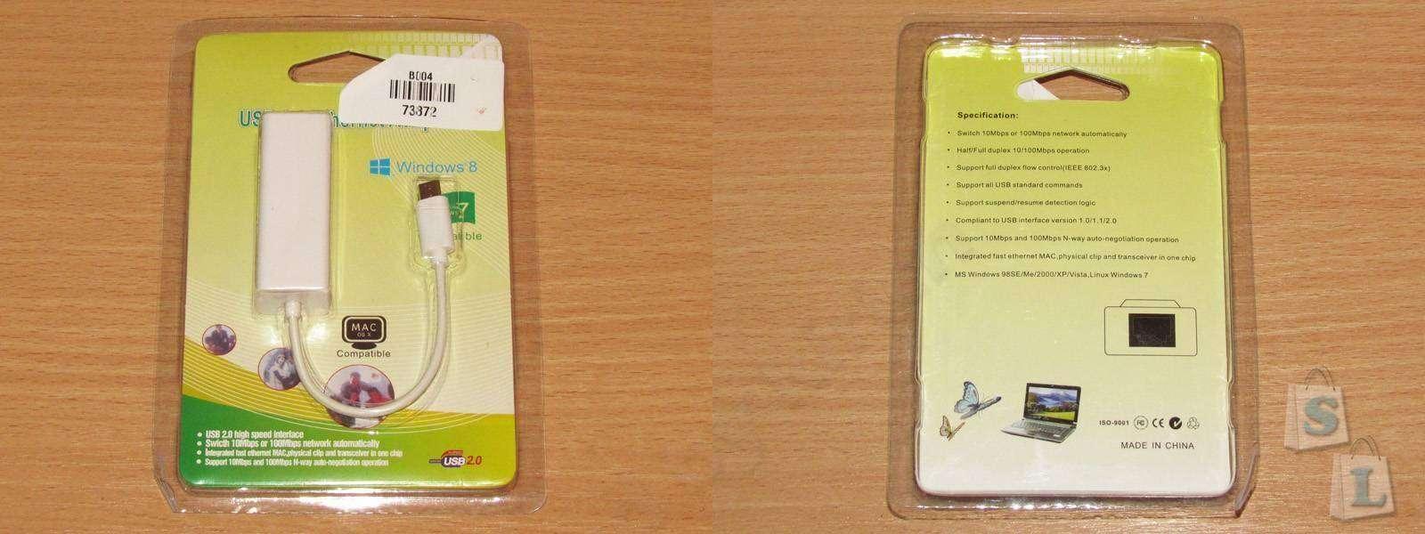 ChinaBuye: USB сетевая карта, и куда я хотел ее применить.