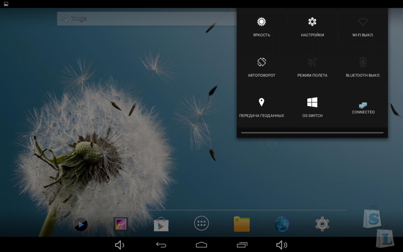 GearBest: PIPO X9, гибрид планшета и ТВ бокса.