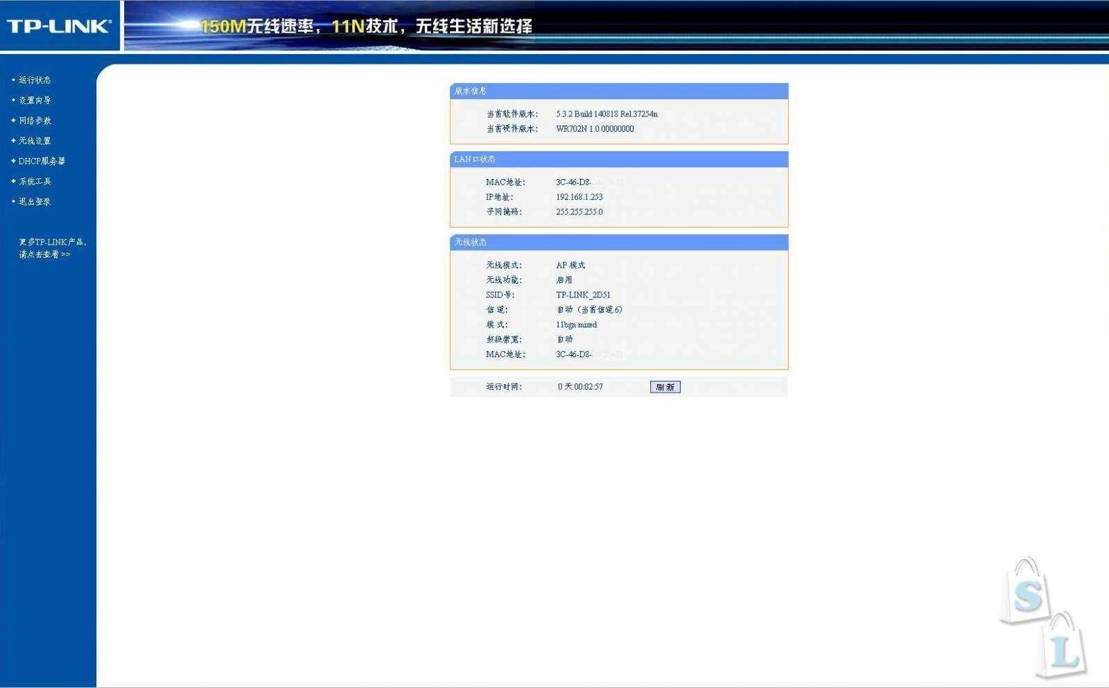 ChinaBuye: TP-link TL-WR702N или мой новый маленький помощник
