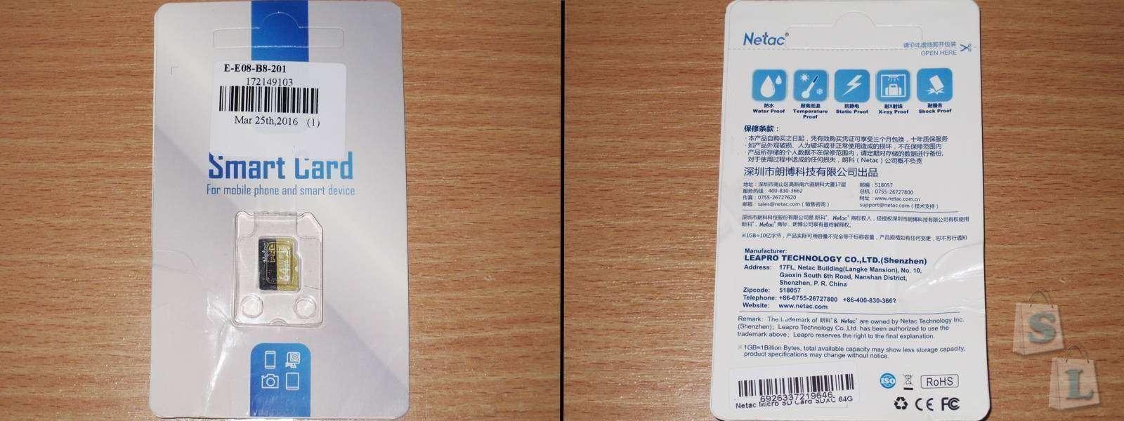 GearBest: Netac P500 64GB Micro SD, маленький обзор маленькой карты памяти