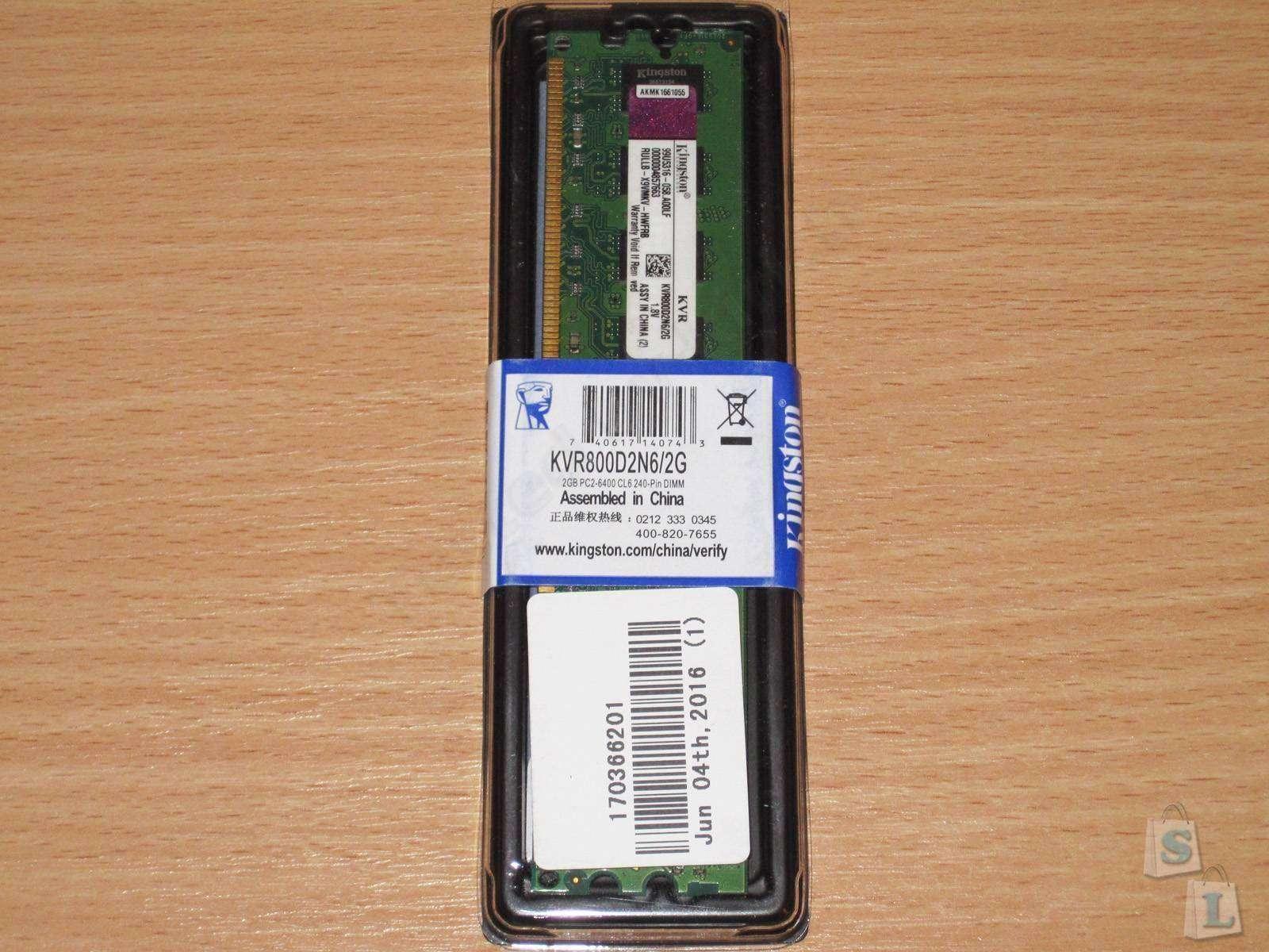 GearBest: 2GB DDR2 Kingston KVR800D2N6 или небольшой обзор еще одного модуля памяти